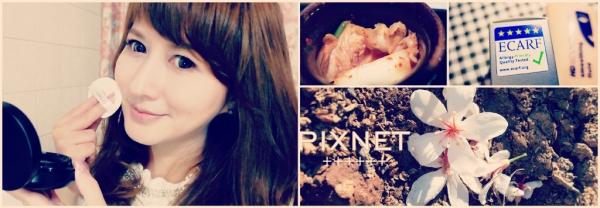 mixed_eat_B2_1