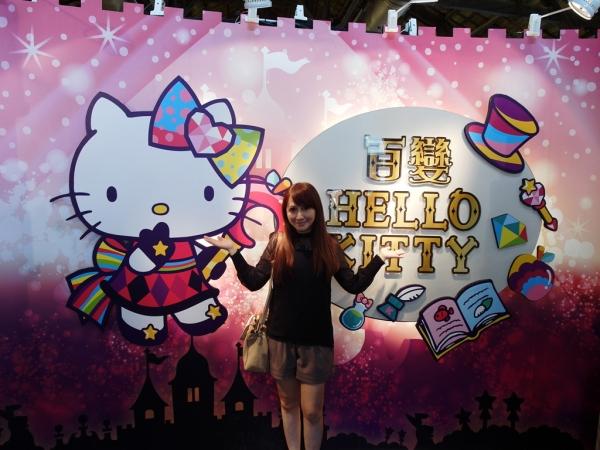 【愛玩耍】<台北華山>百變kitty40週年特展