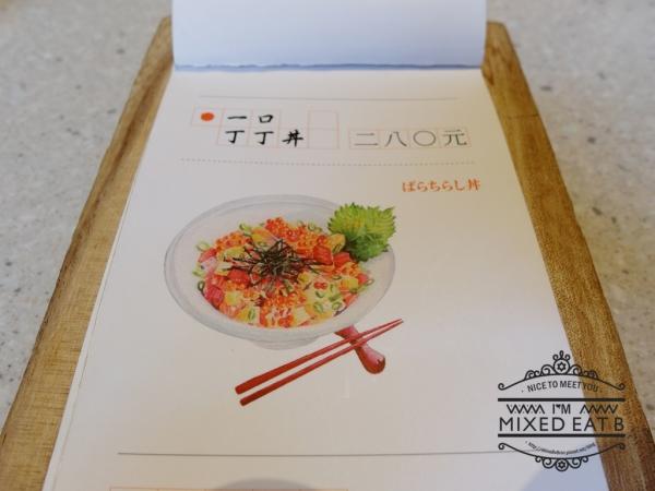 毛丼-1-3