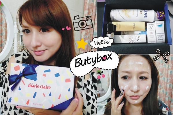 【愛分享】每個月不能錯過的美妝寶盒-butybox X 美麗佳人雜誌聯名體驗盒-4月開箱文