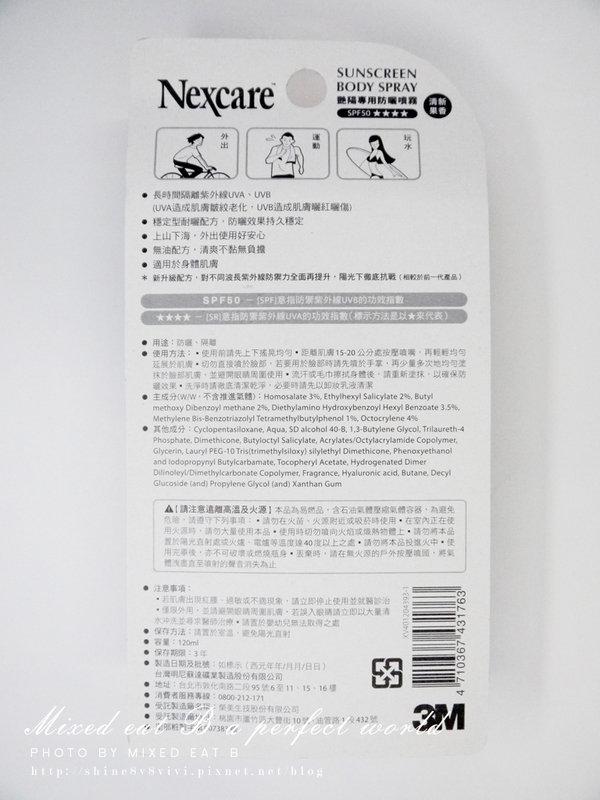 3M™ Nexcare™ 防曬噴霧-1-3.jpg