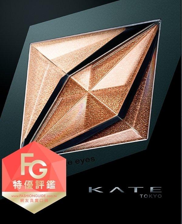 KATE凱婷擴型深邃眼影盒.jpg