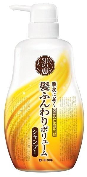 50惠養潤豐澤洗髮乳-滋養型.jpg