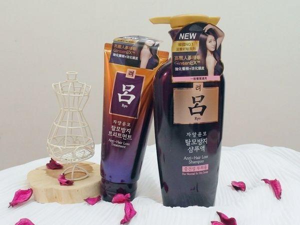 人蔘精華給予秀髮頂級的呵護,韓國頂級韓方藥材:【呂】滋養韌髮洗髮精(一般)、滋養韌髮護髮霜(清爽)