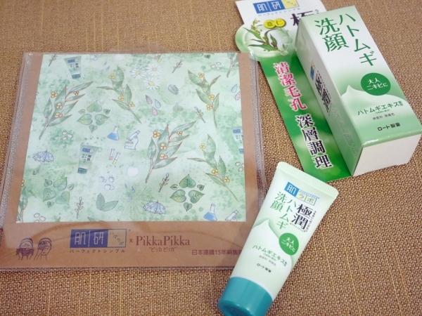 寵愛自己從洗臉開始,地表最纖細洗顏布!Pikka Pikka肌研聯名款洗顏巾 + 肌研極潤健康深層清潔調理洗面乳