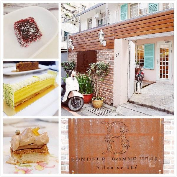 ﹝捷運板橋站﹞午後幸福好時光,Bonheur Bonne Heure隱藏版法式甜點:招牌綠洲檸檬塔、萩