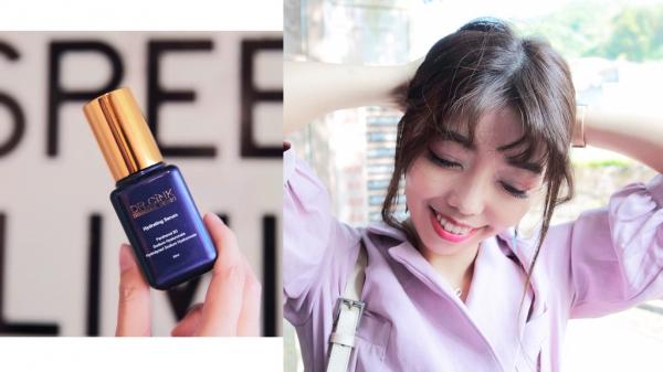 【保養】Dr. Cink 神奇小藍瓶-水微晶長效鎖水精華液.換季保濕解肌膚的渴