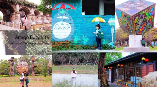 【新竹景點】連假去哪玩!?新竹郊遊踏青景點大集合❤