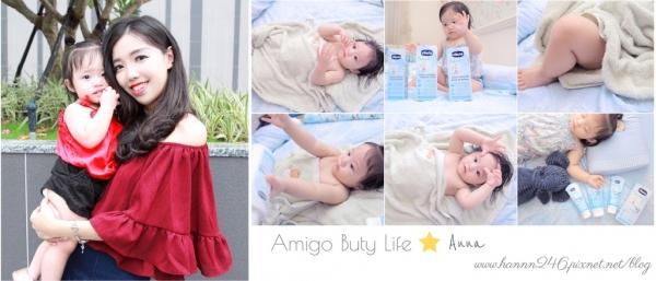 ▌寶寶沐浴保養▌chicco原生脂系列-重回媽咪肚肚的懷抱,彷佛胎脂覆蓋就像寶寶的第二層肌膚❤