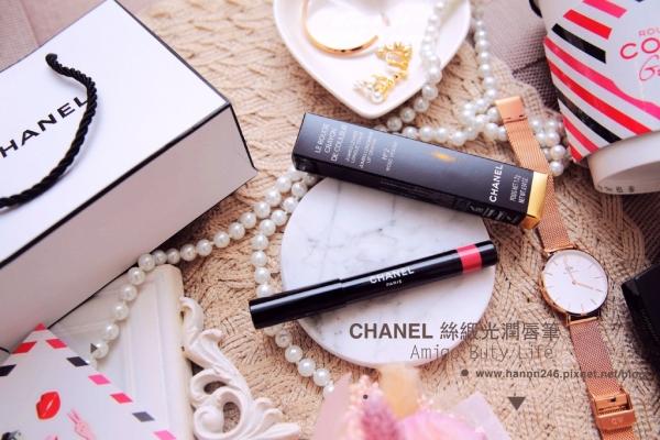 【彩妝】CHANEL 香奈兒絲緞光潤唇筆.乾燥玫瑰色打造時髦日常妝容