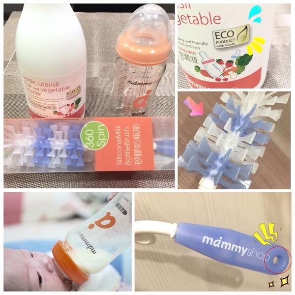▌育兒▌奶瓶清潔不費力♥矽膠刷頭好耐用♥mammyshop 媽咪小站矽膠奶瓶刷