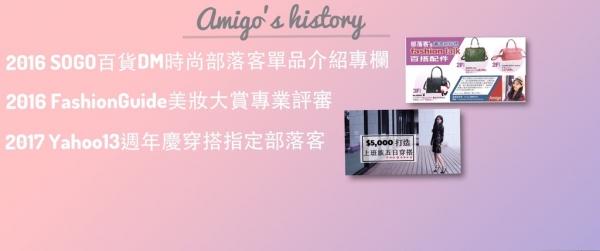 amigo's history