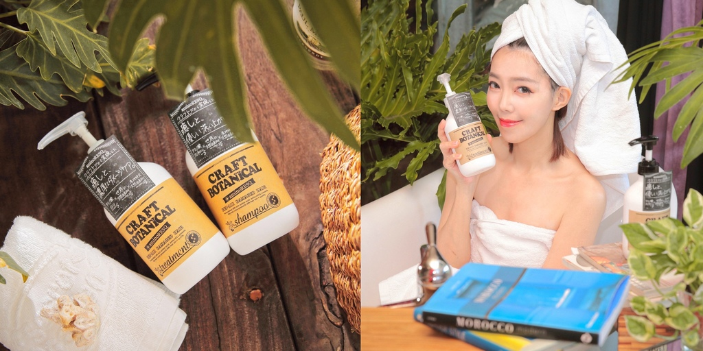 【髮品】日本aminoRESQ工藝植萃洗護系列.植萃胺基酸水感修護毛燥髮絲~
