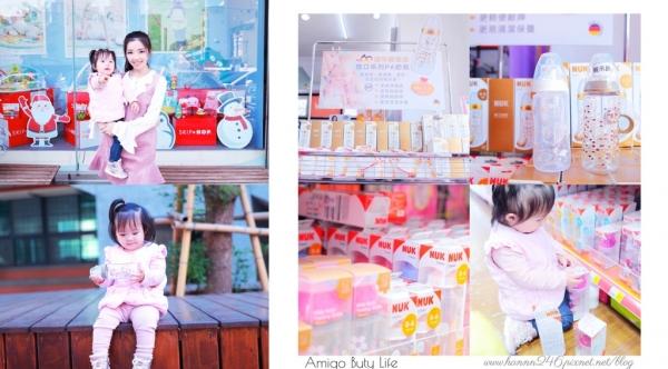 ▌逛街▌NUK奶瓶挑選.媽咪們必逛的新竹俏媽咪購物記❤(圖文+影音)
