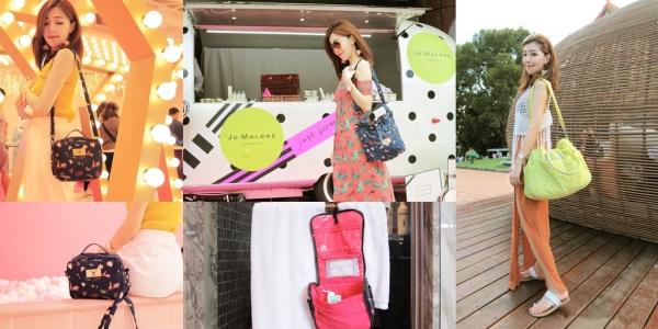 【穿搭】VOVAROVA空氣包 莎莎聯名環遊世界系列.輕量防潑水 渡假旅行的輕巧耐用包