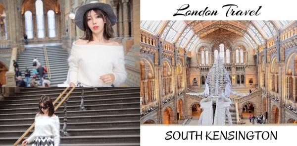 【倫敦】南肯辛頓South Kensington文藝旅行.自然歷史博物館、維多利亞博物館V&A Museum
