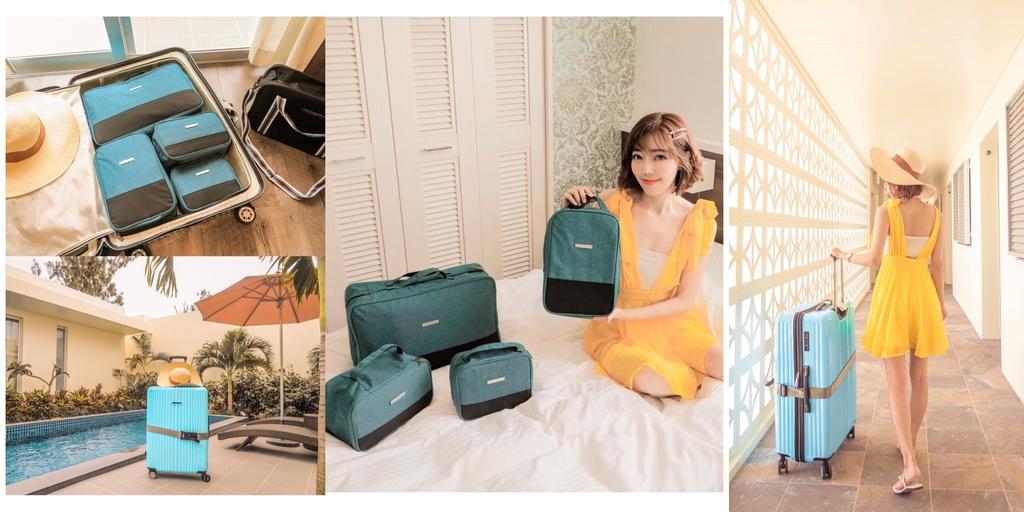 【旅遊】NaSaDen新無憂系列旅行箱 x 旅行收納包 x 行李束帶.出國旅遊/國內旅遊的好幫手