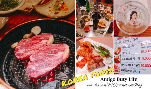 【韓國旅遊】那些韓國人帶我去吃的韓國道地美食餐廳.韓式烤肉、豬五花、生牛肉、大閘蟹