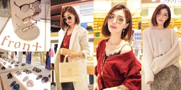 【穿搭】Front Eyewear時尚設計師品牌眼鏡.全球潮人瘋戴的時髦配件,超適合亞洲人臉型~