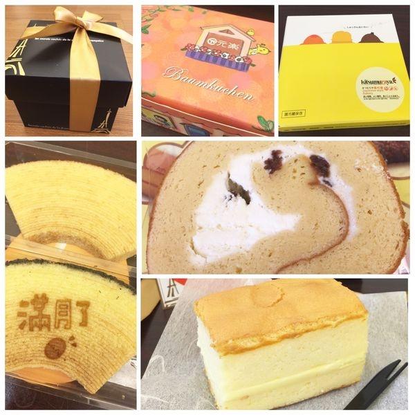 ▌食 ▌♥♥彌月蛋糕試吃>>法國的秘密甜點 / 橘村屋 / 元樂