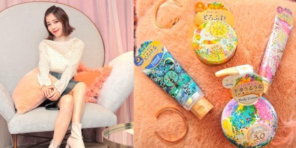 【保養】日本hacica生蜂蜜護手霜/身體乳系列.高滋潤卻不留指紋體貼照顧雙手(日用.夜間及外出用)