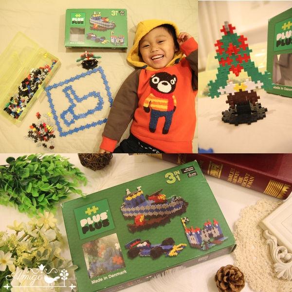 ▌益智玩具▌從2D到3D✪大人小孩拼創意❤丹麥Plus-Plus加加積木❤