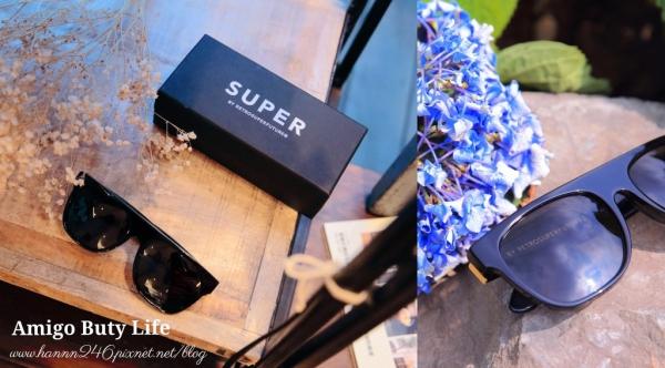 【時尚】Shopbop購物開箱.義大利SUPER Sunglasses/Flat Top超級巨星都愛戴的太陽眼鏡