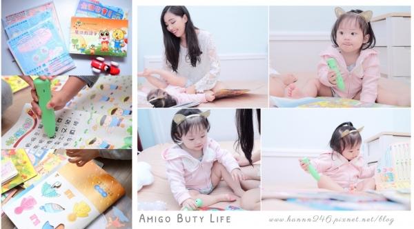 ▌親子共讀▌啟動寶寶的認知學習.全國兒童樂園(小飛蛙月刊)魔法點讀筆&書籍-繪本插畫風格童書,從小培養視覺美感❤(圖文+影音)