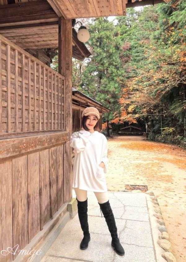 日本松江玉造溫泉 美肌之旅