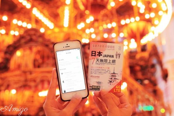 【出國日本SIM卡】飛買家日本7天無限上網(折扣碼).大容量7GB可熱點分享網路,日本全境使用,沖繩到北海道玩透透~日本上網sim卡推薦