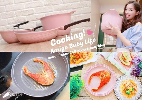 ▌廚具▌芭比瘋!!!主婦的完美鍋具❤煮出IG風食物❤【CUOCO】人魚公主夢幻翻炒鍋組(3鍋1蓋4件組-粉紅系列)❤