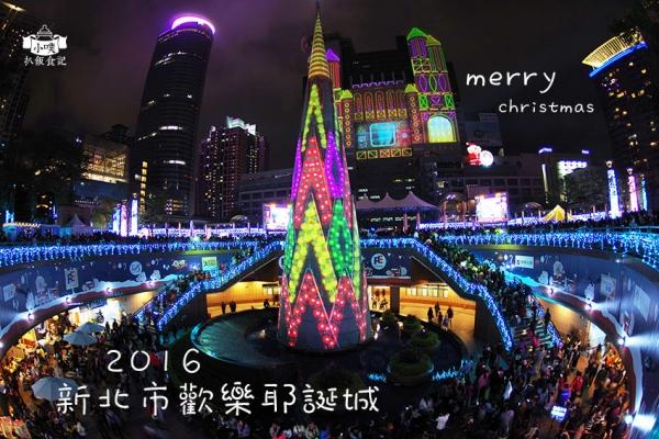 【板橋景點】『2016新北市歡樂耶誕城』全國面積最大3D光雕投影/3D立體光雕耶誕樹/板橋亮點景點