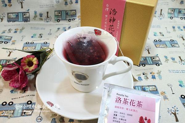 【口碑劵】『金彩好茶』養身茶禮盒、果乾宅配體驗~健康.養生新取向的好茶!!!