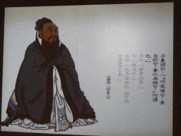 台北市孔廟~拜訪至聖先師!!!智慧得巡禮之旅
