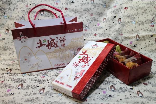 【口碑劵】雅聖烘焙坊:土城特產堅果酥+蒸、烤式鹹蛋糕(土城的好吃特產!!!)