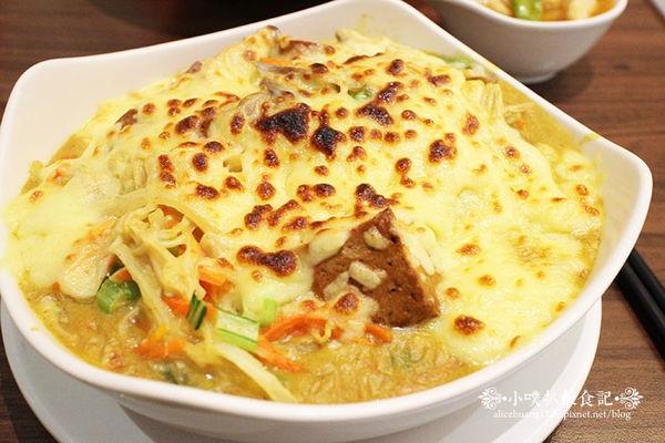 【板橋美食】快樂屋~平價精緻蔬食料理~小資族必嚐的美味蔬食料理