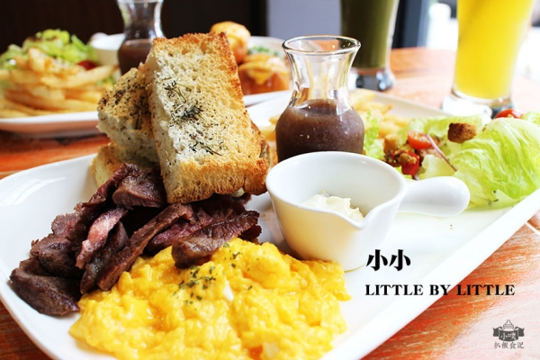 【南京復興早午餐】『小小 LITTLE BY LITTLE』平日商業午餐/無服務費/免費WiFi/大推嫩煎牛排.黃金六兩小金磚