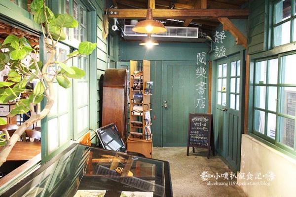 【台北松菸景點】『閱樂書店松菸店』巷弄裡的那家書店拍攝景點/複合式書店/文青書店/美食.咖啡