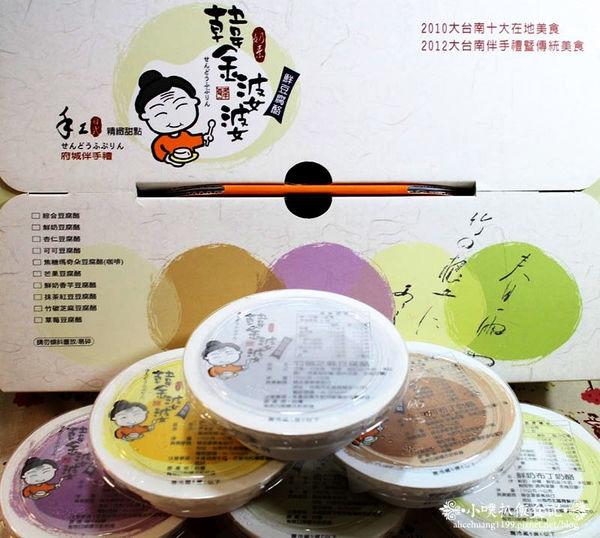 【台南伴手禮推薦】~韓金婆婆 豆腐酪禮盒~營養.健康的養生豆腐酪