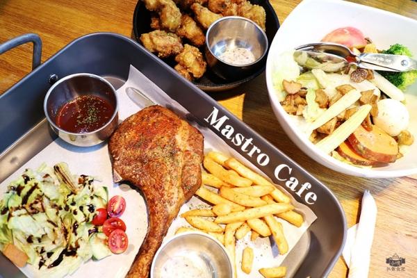 【中和美食】『Mastro Cafe』中和環球店/中和美式餐廳/推15oz招牌戰斧豬排.舒芙蕾/排餐.早午餐/美式烤肉盤