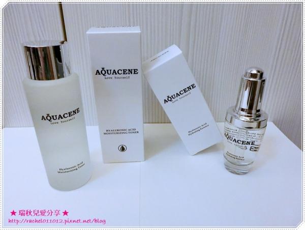 【保養。保濕】Aquacene 亞葵蕬 - 玻尿酸保濕前導精露 / 玻尿酸保濕前導精露