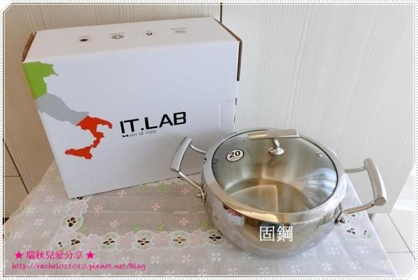 【鍋具】固鋼 - 食品級316不鏽鋼南瓜湯鍋20cm / 煲  X 熬 X 煮 X 悶廚房的好幫手