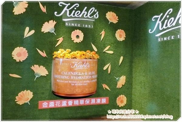 【新品體驗會】KIEHL'S契爾氏 - 金盞花蘆薈精華保濕凍膜 ~ 只要5分鐘 立即水嫩 !