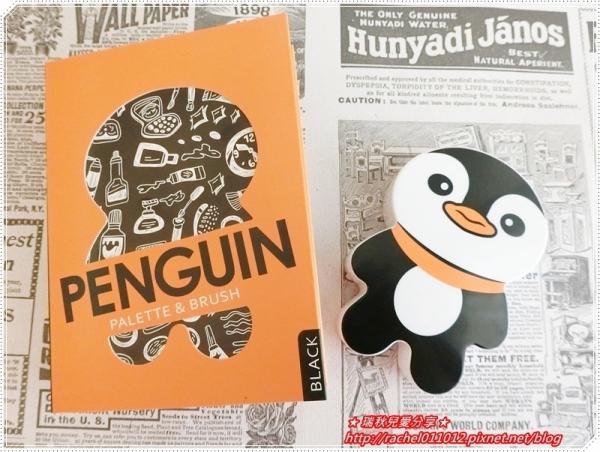 【彩妝】CITYCOLOR 彩盤禮盒系列 - 小企鵝彩妝盒 / 平價彩妝 / Party聚會的好幫手