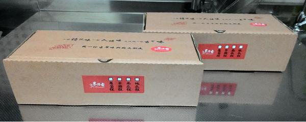 【團購美食】米傳香古早味蘿蔔糕+芋頭糕