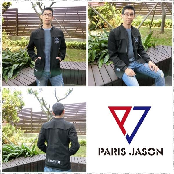 【穿搭】Parisjason八年級生 - 字母中長夾克 ~ 時尚韓風穿搭