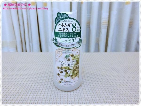 【保養。保濕】AZZEEN芝研 - 植萃皇后薏仁化妝水