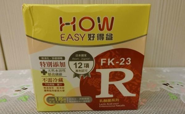 【保健】長新生技 ~ FK-23乳酸菌系列 。 好得益R