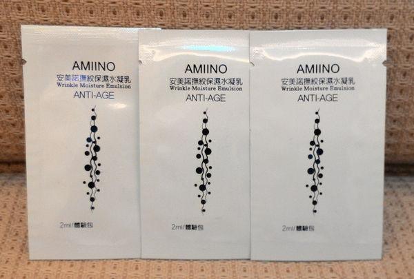 【AMIINO 安美諾】 撫紋保濕水凝乳