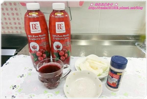【宅配美食】DSC浚泰頂級冷壓蔓越莓原汁&美國REALSALT鑽石鹽